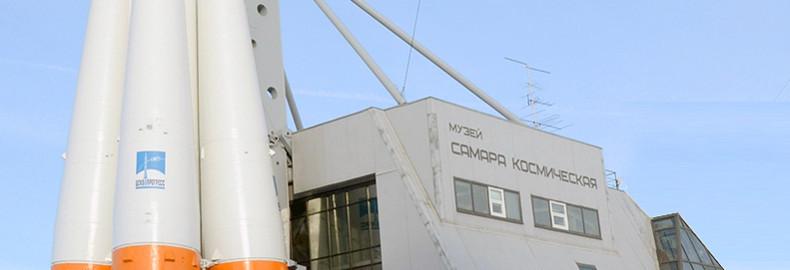 Виртуальная экскурсия по музею Самара космическая